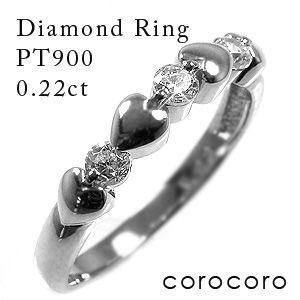【送料0円】 一粒ダイヤモンドリングプラチナリング天然ダイヤリング0.22ct指輪, ラックタウン-収納用品の店-:5e304a9a --- airmodconsu.dominiotemporario.com
