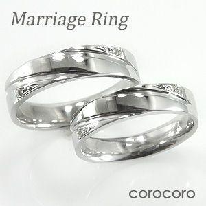 【第1位獲得!】 ペアリング プラチナ900ダイヤモンドマリッジリング 結婚指輪 プラチナペアリング, シュガーオンラインショップ 3572b3aa
