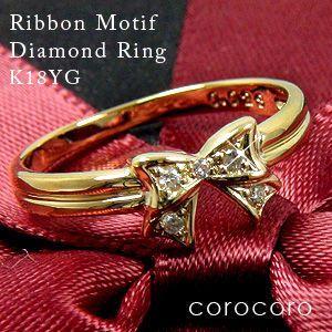 最新作 リボンモチーフリング天然ダイヤモンドリング指輪ゴールドリング, ミハマク:00c3dc56 --- airmodconsu.dominiotemporario.com