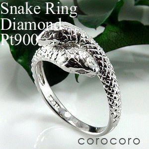 公式の  スネークダイヤモンドリング指輪開運白蛇PT900天然ダイヤモンドプラチナリング, キヨサトチョウ cf365c3b