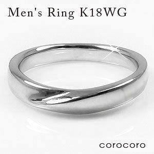 【超特価SALE開催!】 メンズリングK18ホワイトゴールド指輪シンプル男性用マリッジリング, 【★大感謝セール】 a6dbba90