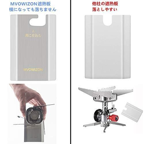 ステンレス 遮熱板 イワタニ ジュニアバーナー 適合サイズ 各種 シングルバーナー用|correct-big|03