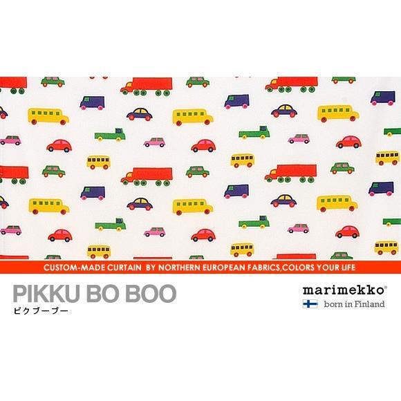 北欧生地オーダーカーテン marimekko PIKKU BO BOO 1.5倍ヒダ 幅167〜256cm×丈143〜204cm