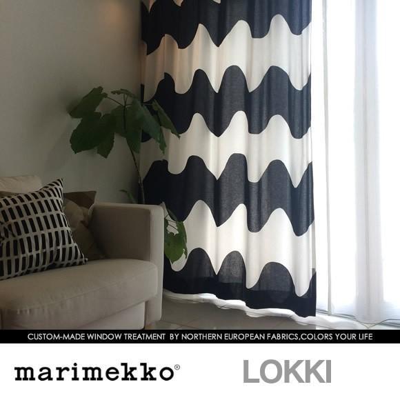 北欧生地オーダーカーテン marimekko LOKKI 1.5倍ヒダ 幅257〜346cm×丈70cmまで