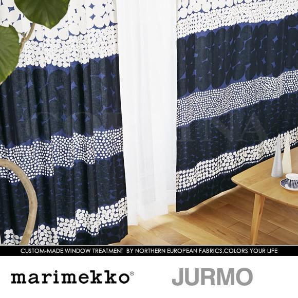 北欧生地オーダーカーテン marimekkoJURMO 1.5倍ヒダ 幅84〜166cm×丈134cmまで