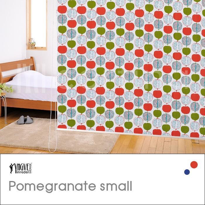 YnGVE in赤er イングヴィ インレダー オーダーロールスクリーン Pomegranate small パーマグラネット スモール 幅30〜125cmまで×丈161〜200cmまで