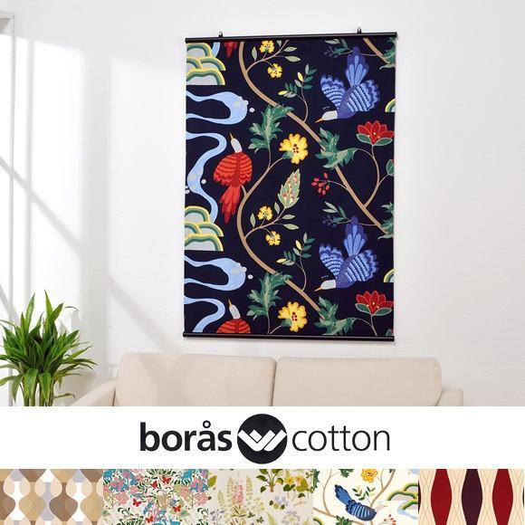 boras boras ボラス/ボロス オーダータペストリー 仕上幅50cm〜100cmまで×仕上丈53cm〜114cmまで