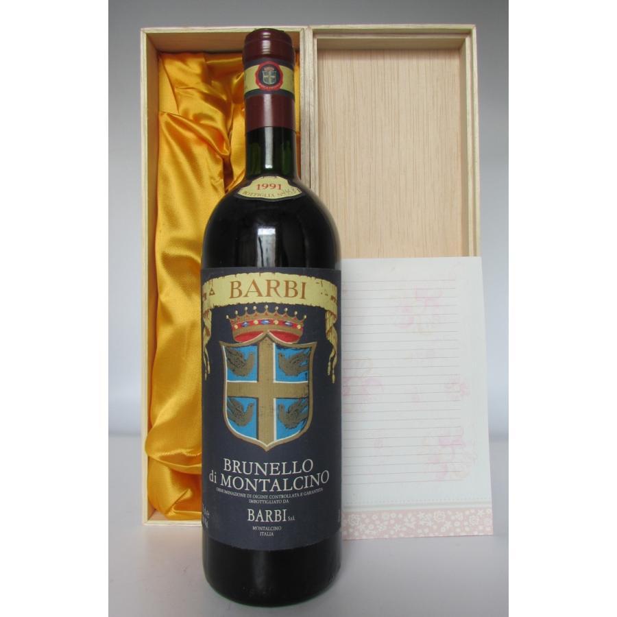 1991 Brunello di Montalcino, Barbi s.r.l ブルネッロ ディ モンタルチーノ 1991 バルビ s.r.l