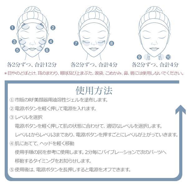 LDKリフトアップ美顔器1位 COSBEAUTY RF美顔器 ラディアンス ラジオ波 美顔器 1年保証 ラッピング対応|cosbeauty-japan|11