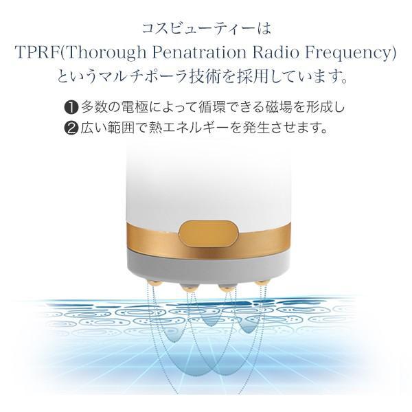 LDKリフトアップ美顔器1位 COSBEAUTY RF美顔器 ラディアンス ラジオ波 美顔器 1年保証 ラッピング対応|cosbeauty-japan|04