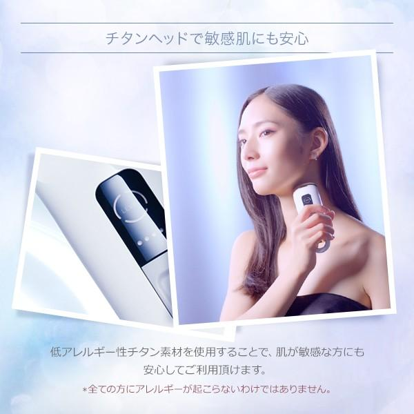 LDKリフトアップ美顔器1位 COSBEAUTY RF美顔器 ラディアンス ラジオ波 美顔器 1年保証 ラッピング対応|cosbeauty-japan|06