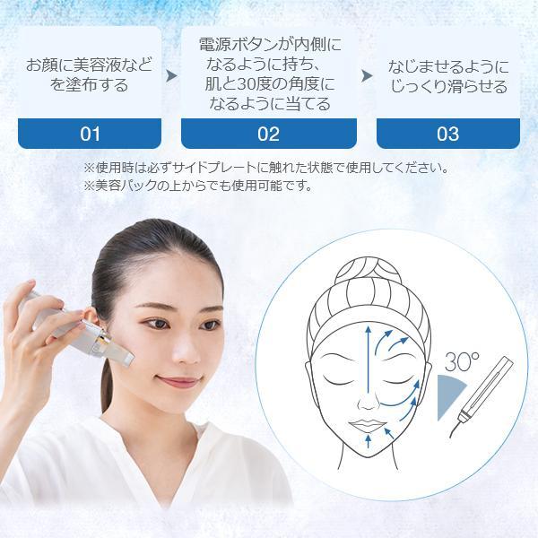 ウォーターピーリング 美顔器 超音波 アクリアルピーリング1.0 ホワイトマスク30枚付き ビューティースペシャルセット ラッピング対応 1年保証 【hawks202110】 cosbeauty-japan 07