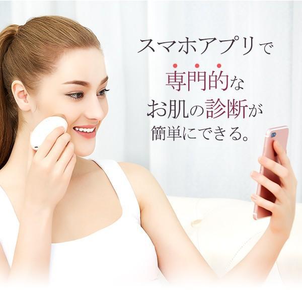 【Yahoo!ランキング1位】COSBEAUTY 美肌測定器2 スマートフォン連動 潤い ハリ ツヤ 油分 水分 測り ラッピング対応 1年保証 cosbeauty-japan 06