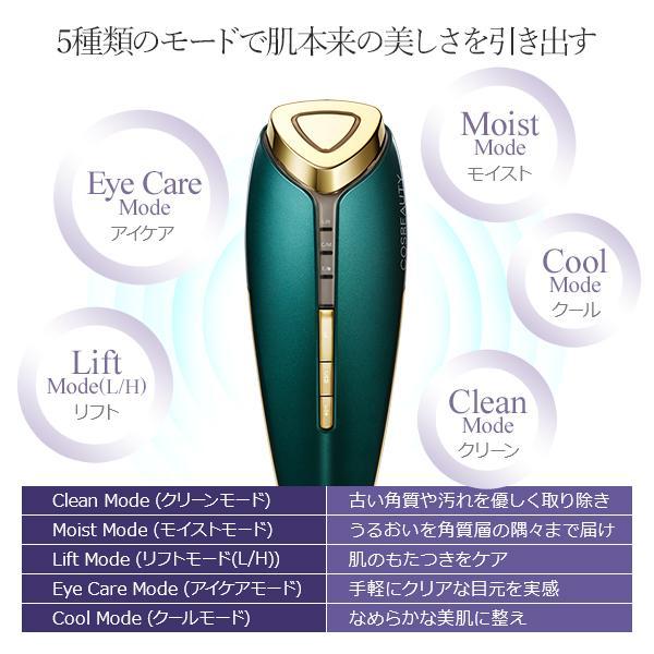 リフトアップ美顔器 リフトアイロンEX イオン導入 EMS リフトアップ 美顔器 ラッピング対応 1年保証 【hawks202110】 cosbeauty-japan 11