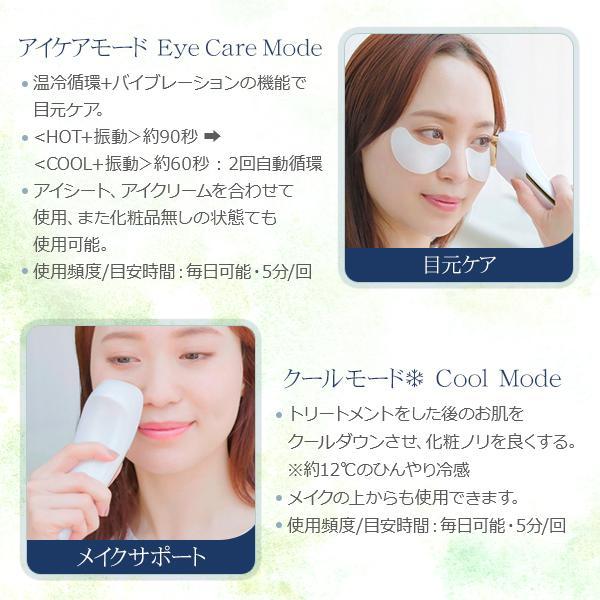 リフトアップ美顔器 リフトアイロンEX イオン導入 EMS リフトアップ 美顔器 ラッピング対応 1年保証 【hawks202110】 cosbeauty-japan 13