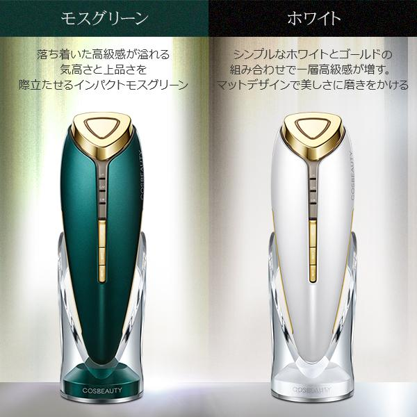 リフトアップ美顔器 リフトアイロンEX イオン導入 EMS リフトアップ 美顔器 ラッピング対応 1年保証 【hawks202110】 cosbeauty-japan 15