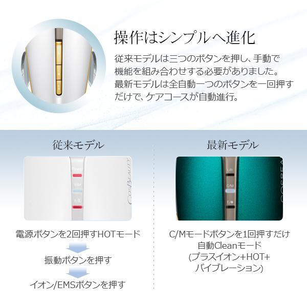 リフトアップ美顔器 リフトアイロンEX イオン導入 EMS リフトアップ 美顔器 ラッピング対応 1年保証 【hawks202110】 cosbeauty-japan 06