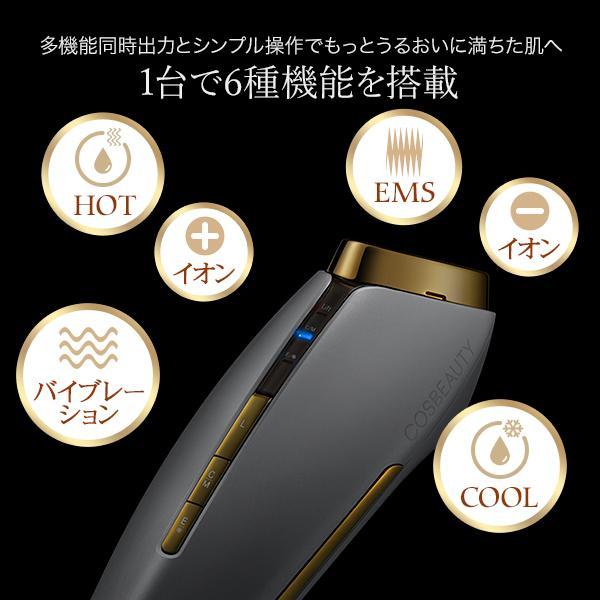 リフトアップ美顔器 リフトアイロンEX イオン導入 EMS リフトアップ 美顔器 ラッピング対応 1年保証 【hawks202110】 cosbeauty-japan 07