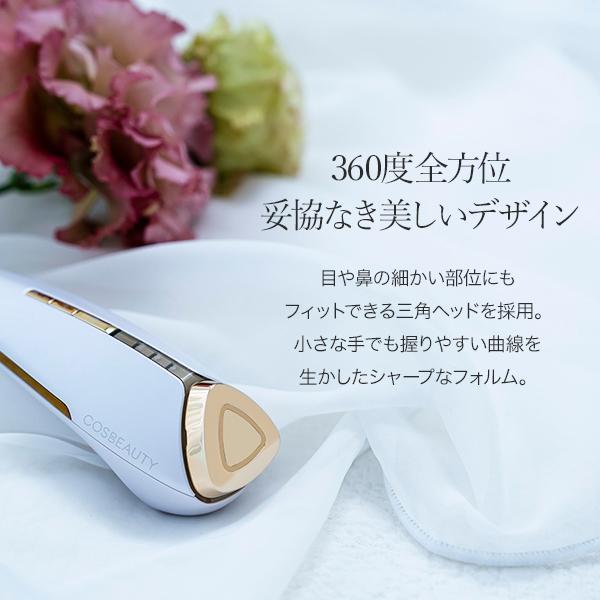 リフトアップ美顔器 リフトアイロンEX イオン導入 EMS リフトアップ 美顔器 ラッピング対応 1年保証 【hawks202110】 cosbeauty-japan 10