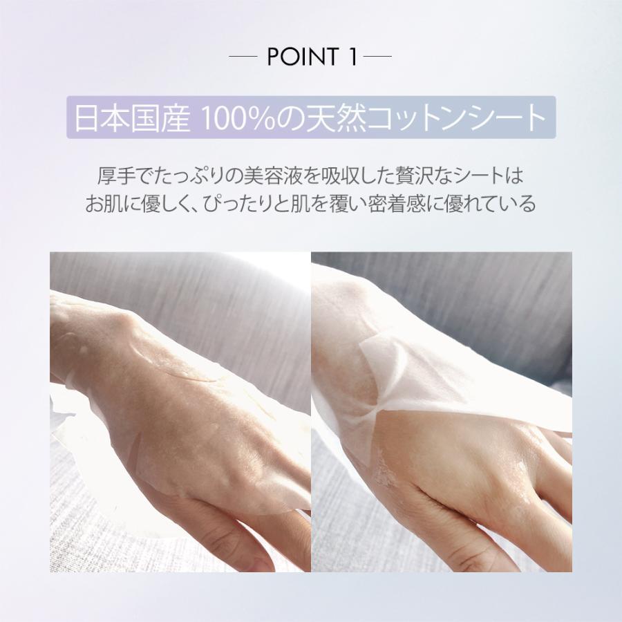 フェイスパック 医薬部外品 COSBEAUTY WHITE MASK 30枚入り 日本製 美白マスク|cosbeauty-japan|04