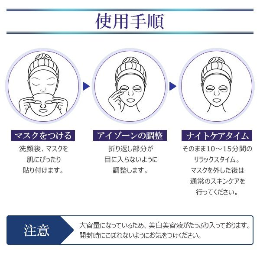 フェイスパック 医薬部外品 COSBEAUTY WHITE MASK 30枚入り 日本製 美白マスク|cosbeauty-japan|06