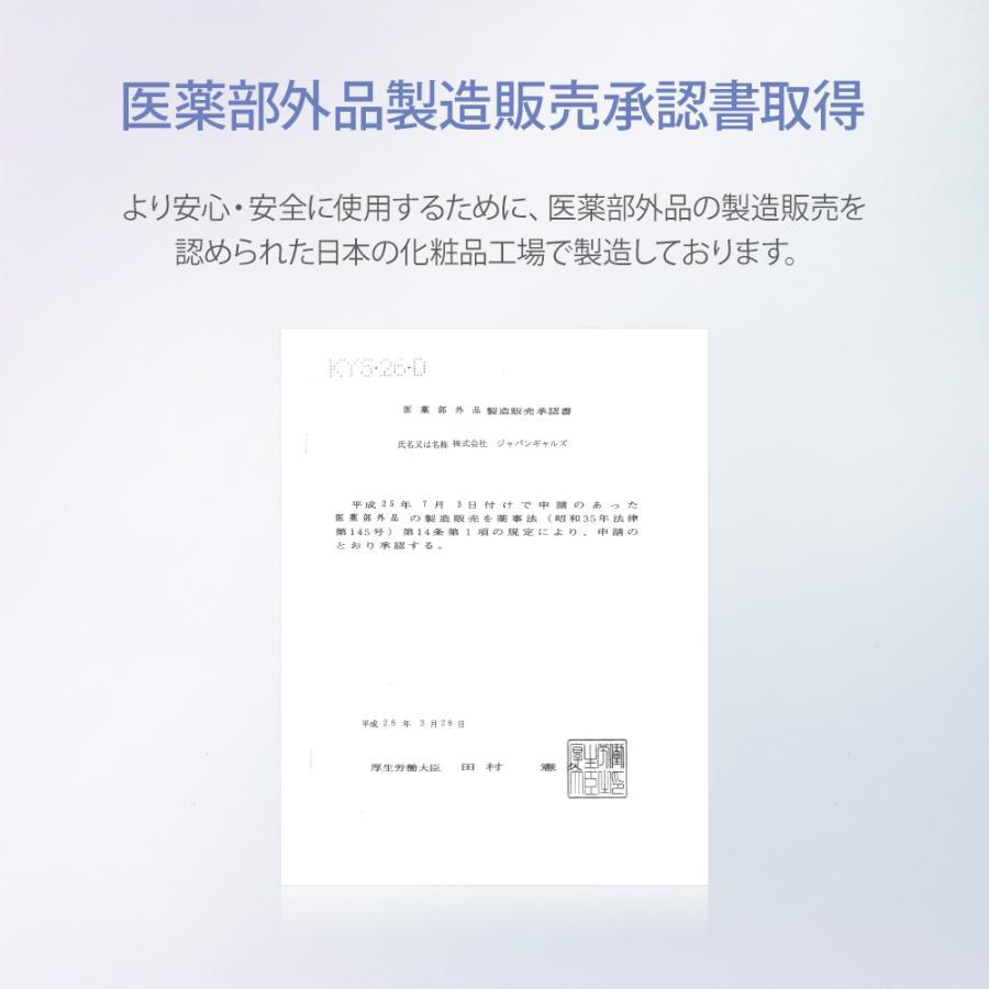 フェイスパック 医薬部外品 COSBEAUTY WHITE MASK 30枚入り 日本製 美白マスク|cosbeauty-japan|07