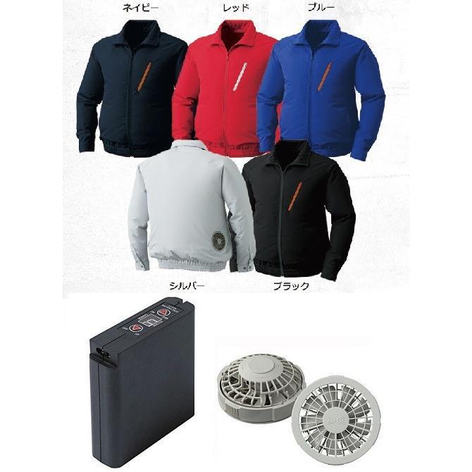 送料無料!! ポリ長袖ブルゾン 空調服大容量バッテリーセット グレーファン 0510G22 (空調服、ファン、大容量バッテリー、ケーブルのセット)