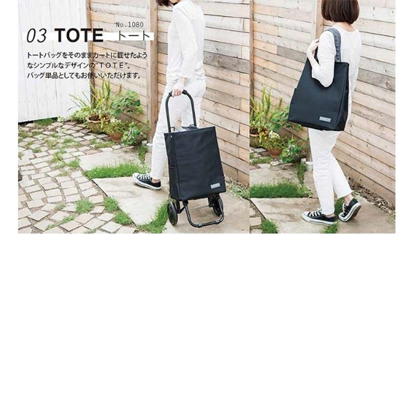 レップ COCORO(コ・コロ) ショッピングカート トート カートセット ベージュ/カーキ 464809|coserekuto|06