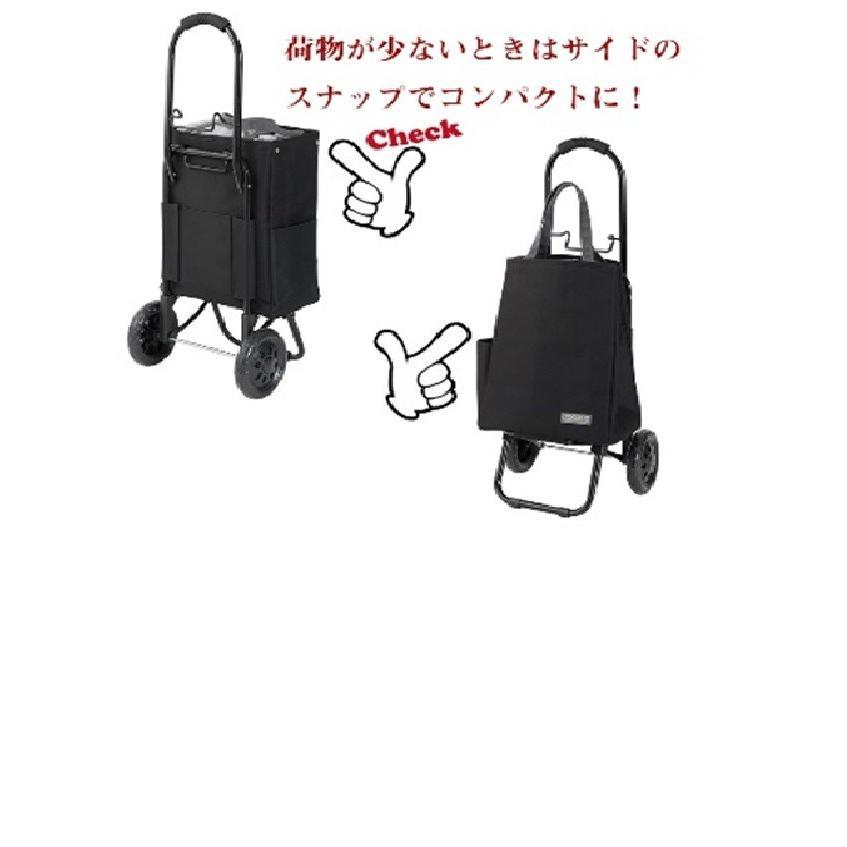 レップ COCORO(コ・コロ) ショッピングカート トート カートセット ベージュ/カーキ 464809|coserekuto|08