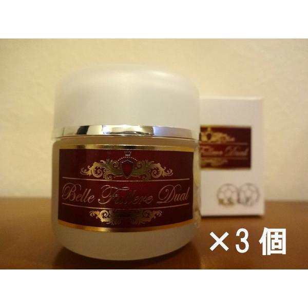 ベル·フラーレ デュアルクリーム30g×3個 ベルクール研究所  サロン店販品 エイジングケア専用フラーレンクリーム