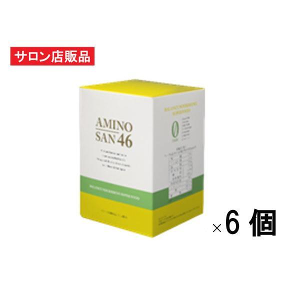 ベルクール アミノ酸46 (1か月分)×6箱セット /ローヤルゼリーの3倍の栄養価のポーレン(花粉)含有アミノ酸サプリメント 予防医学推進商品