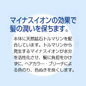DU-BOA マイナスイオン 毛染め専用ブラシ&コーム ICG-605 ブラック ヘアカラーリング用 イケモト 池本刷子工業|cosme-s|04