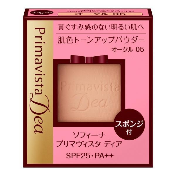プリマヴィスタ ディア 肌色トーンアップ パウダーファンデーションUV オークル 05|cosme-tokyo