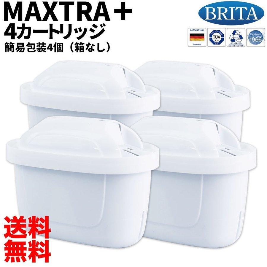 ブリタ カートリッジ マクストラ プラス 4個セット 簡易包装 BRITA MAXTRA PLUS 交換用フィルターカートリッジ cosme194