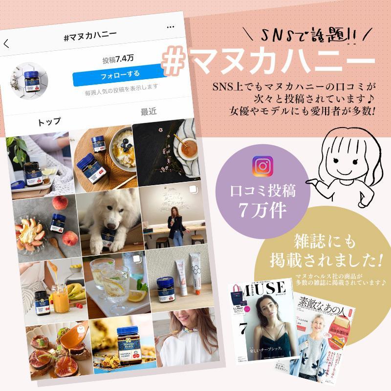 【キャンディー3個のおまけ付き】マヌカハニー MGO 400+ 500g 【マヌカヘルス】 日本向け正規輸入品|cosme194|10