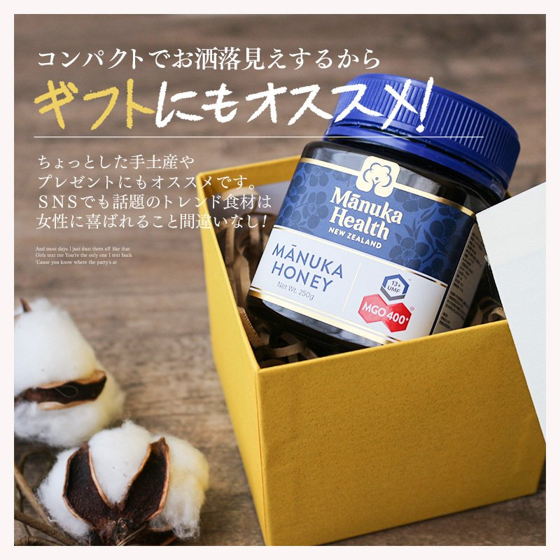 マヌカハニー MGO 400+ 500g 【マヌカヘルス】 日本向け正規輸入品|cosme194|07