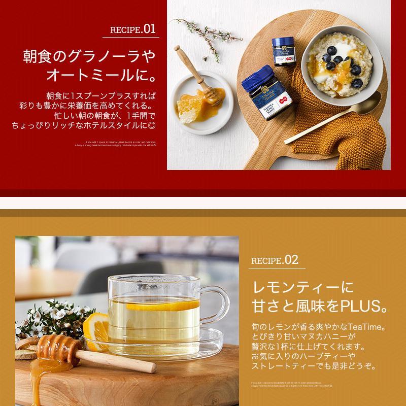 マヌカハニー MGO 400+ 500g 【マヌカヘルス】 日本向け正規輸入品|cosme194|10