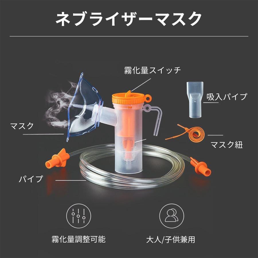 【10月末入荷】 93%高濃度 高濃度酸素 酸素発生器 酸素吸入器 静音設計 PSE認証済 酸素流量2-9L/min 調整可 酸素マスク リモコン付き 1年間保証付き cosmebank 14