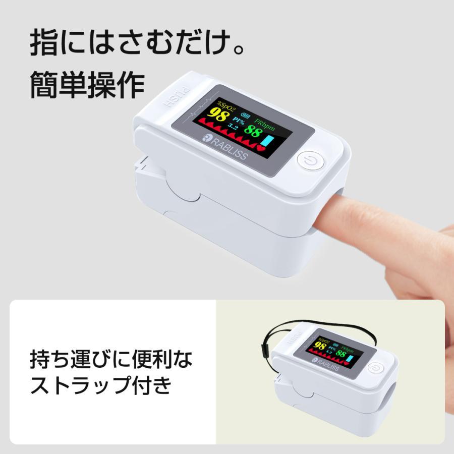 OXINAVI オキシナビ 血中酸素濃度計 酸素飽和度測定器 測定器 脈拍計 酸素飽和度 指脈拍 血中酸素濃度測定器 酸素濃度計 高性能 高機能 cosmebank 08