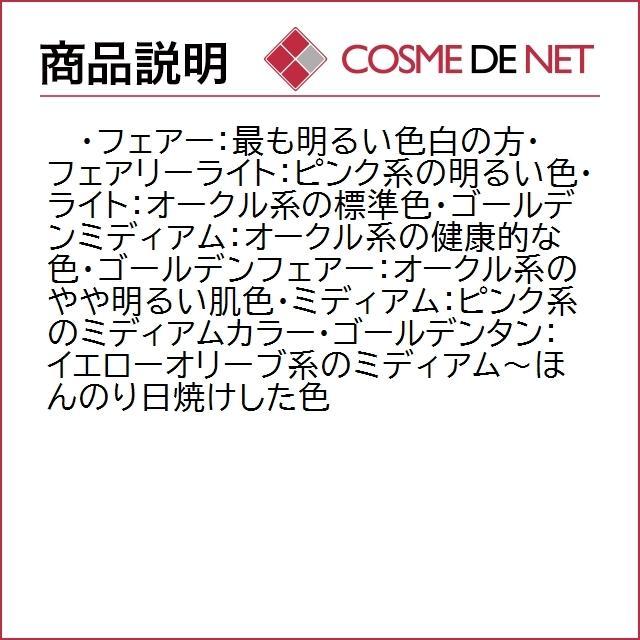 4月02日新着!ベアミネラル ベアミネラル オリジナル ファンデーション SPF15 8g フェアリーライト cosmedenet 04