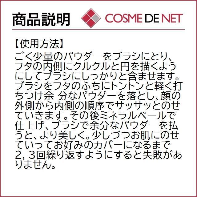 4月02日新着!ベアミネラル ベアミネラル オリジナル ファンデーション SPF15 8g フェアリーライト cosmedenet 05