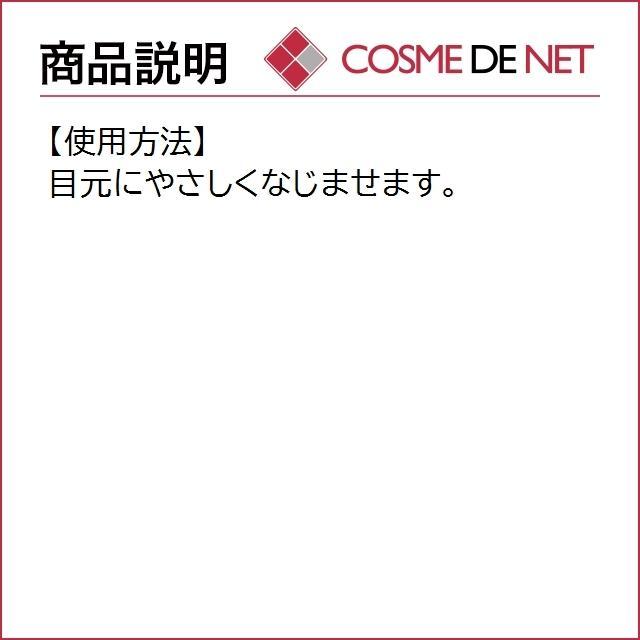 4月02日新着!ビオテルム オム アクアパワー アイ ハイドレーター 15ml|cosmedenet|04