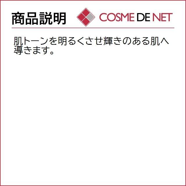 4月02日新着!【送料無料】セルコスメ セレクティブ セルリフト セラム 30m|cosmedenet|03