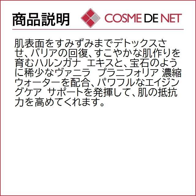 4月02日新着!【送料無料】シャネル サブリマージュ ソワン エクスフォリアン 50g cosmedenet 03