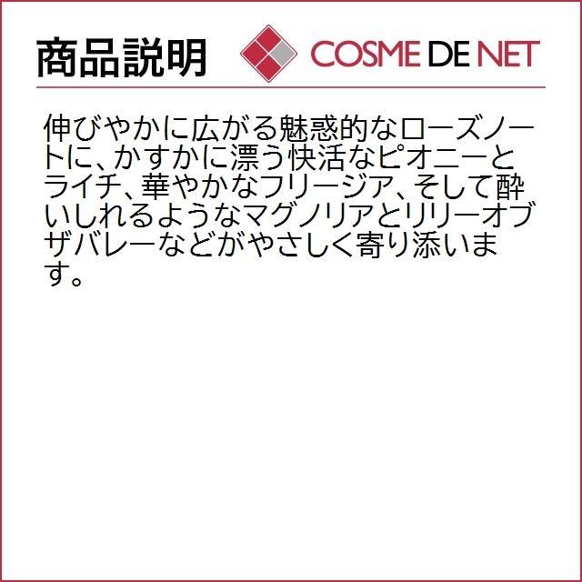 クロエ クロエ パフューム ハンドクリーム 75ml|cosmedenet|03