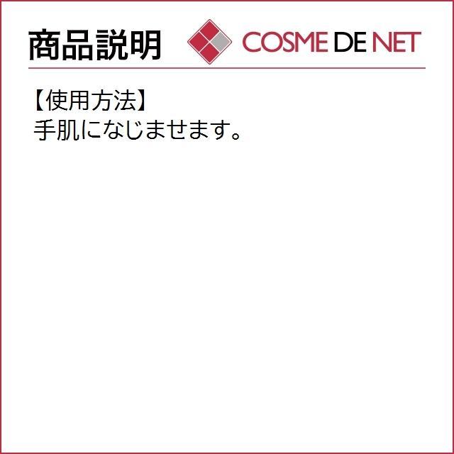 クロエ クロエ パフューム ハンドクリーム 75ml cosmedenet 04