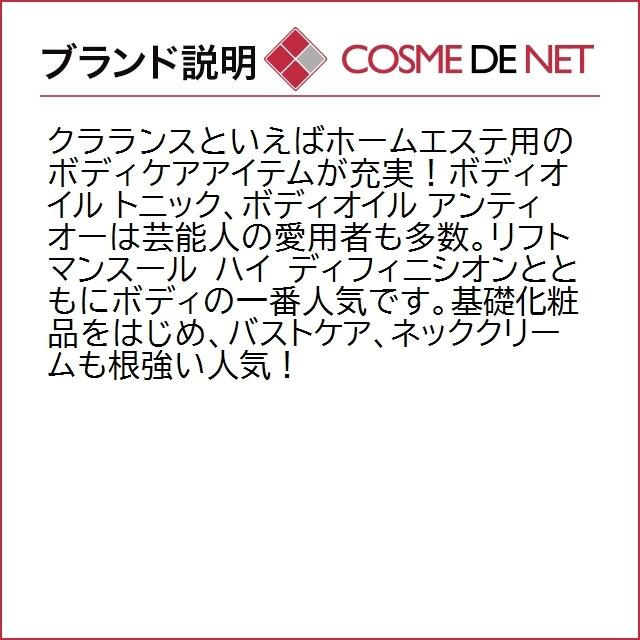 クラランス フィックス メイクアップ 50ml|cosmedenet|05