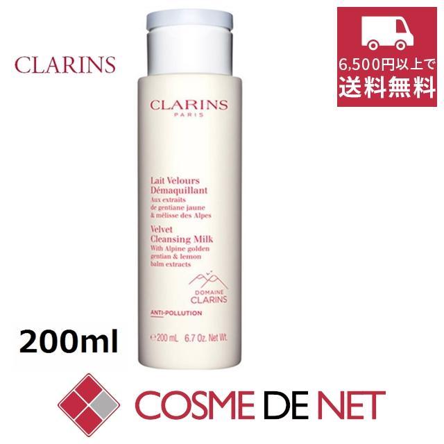 4月26日新着!クラランス ベルベット クレンジング ミルク 200ml cosmedenet