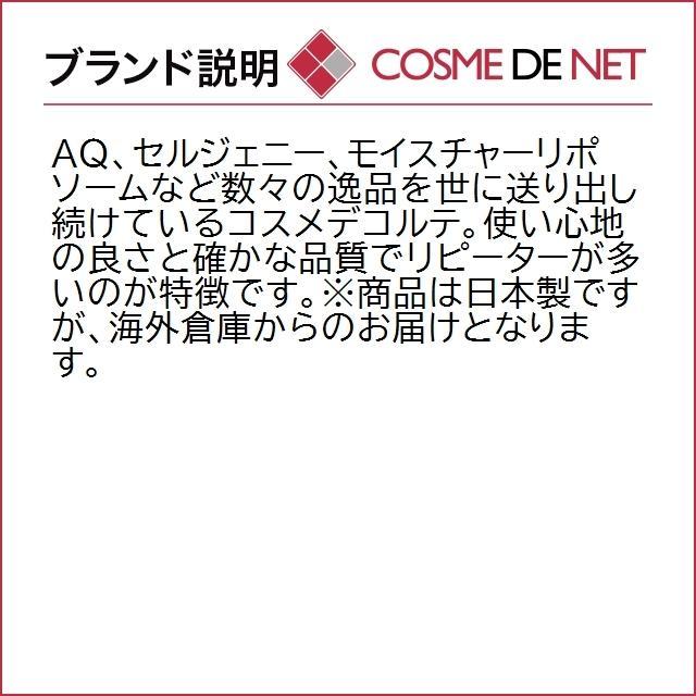 コーセー フェイスパウダー 20g 11ルミナリーアイボリー|cosmedenet|06
