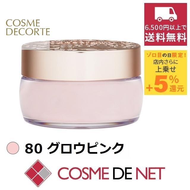 コーセー フェイスパウダー 20g 80グロウピンク|cosmedenet